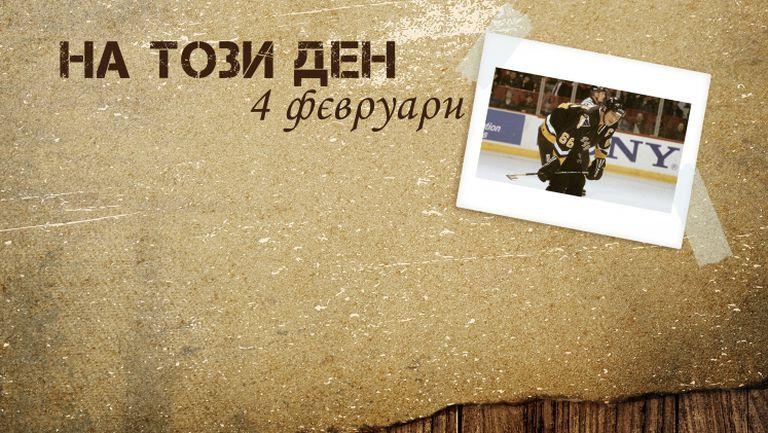 На този ден – Гол №600 за Марио Лемьо в НХЛ