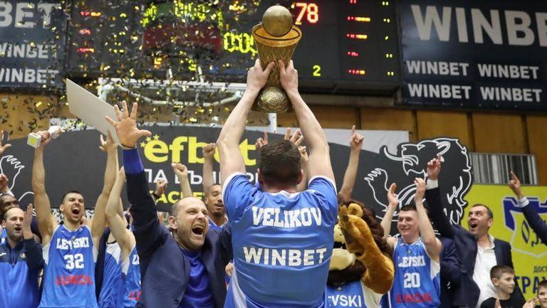 Левски Лукойл спечели трофея в efbet Купа на България за втора поредна година