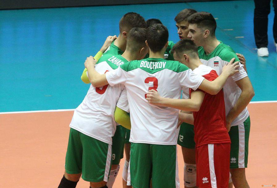 България - Сърбия U18