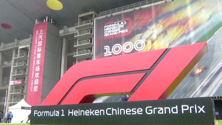 Отложиха състезанието в Китай от Формула 1