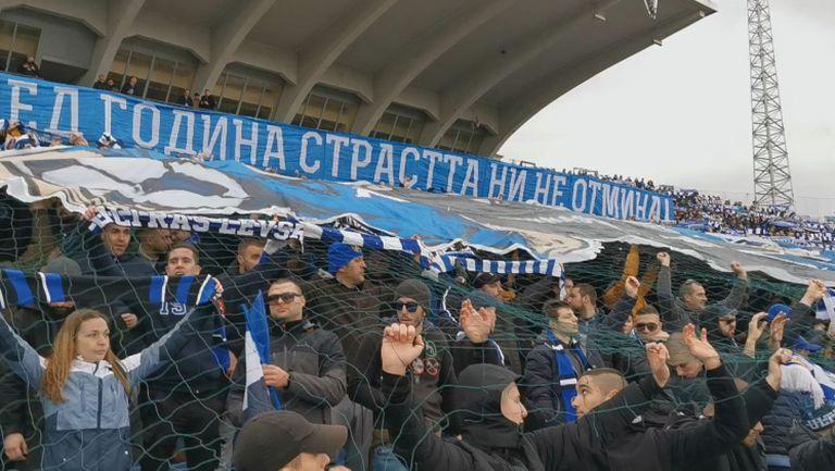 Силна подкрепа за Левски от трибуните на Националния стадион