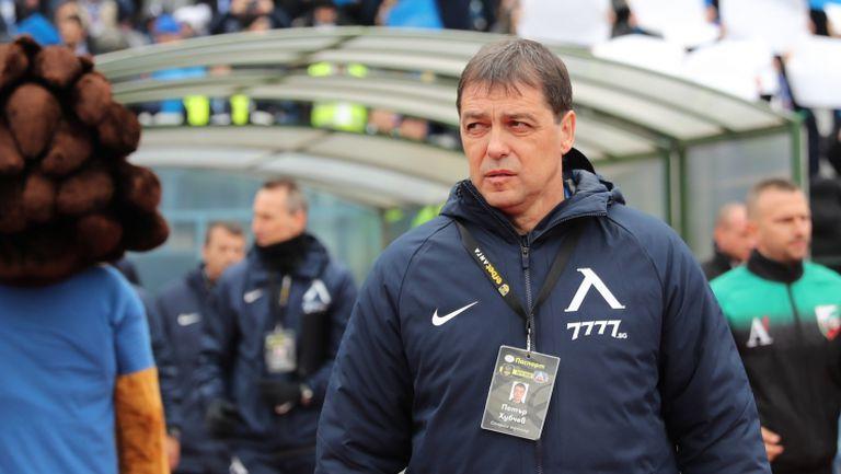 Петър Хубчев: По никакъв начин събитията около клуба не са повлияли на футболистите