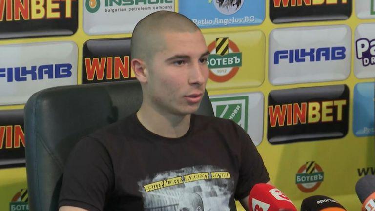 Димитър Тонев: Подведохме се по играта на Локомотив (Пд)