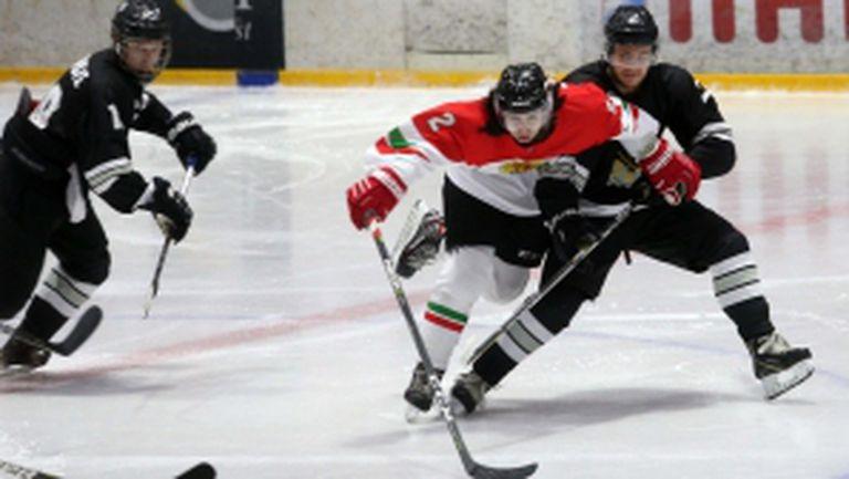 България - Нова Зеландия U20