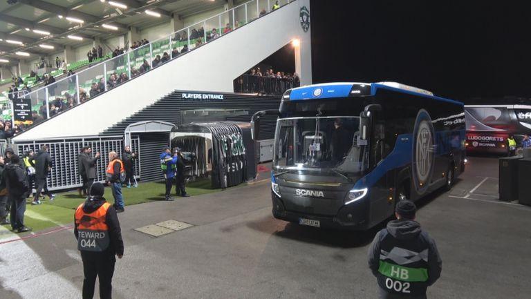 Интер дойде за мача с Лудогорец