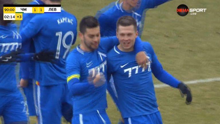 Алар отбеляза втори гол за Левски в добавеното време