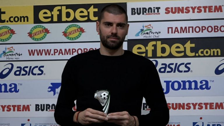 Вратарят на Славия Георги Георгиев бе избран за играч на 21 кръг