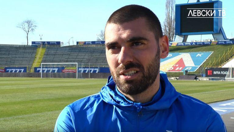 Георги Георгиев: Не се колебах да се завърна в Левски