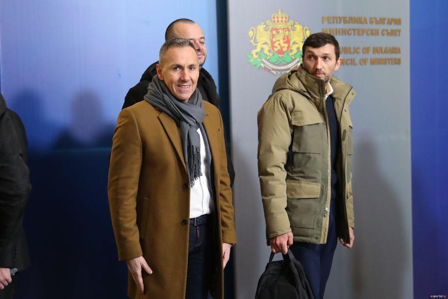 Среща на феновете на Левски с Бойко Борисов