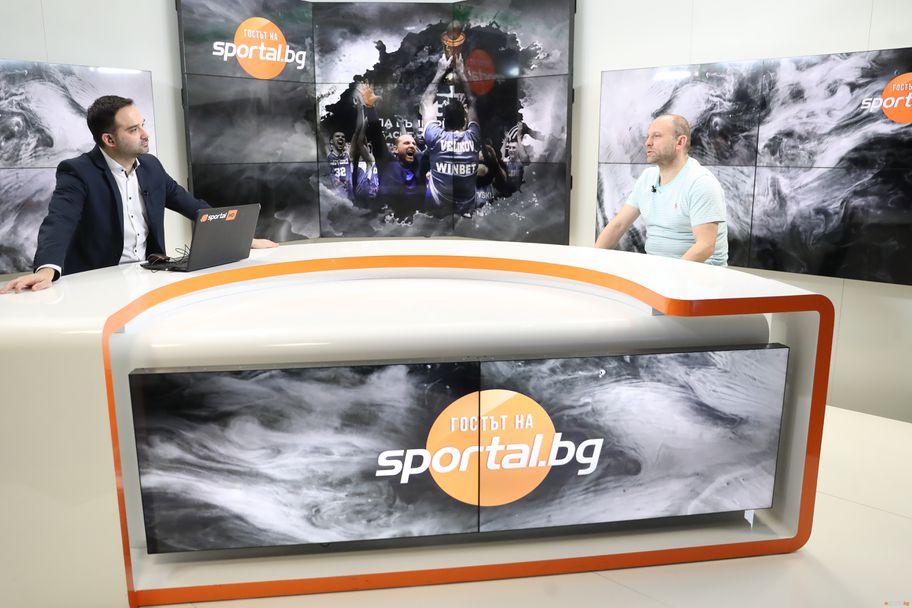 Гостът на Sportal.bg с Тити Папазов