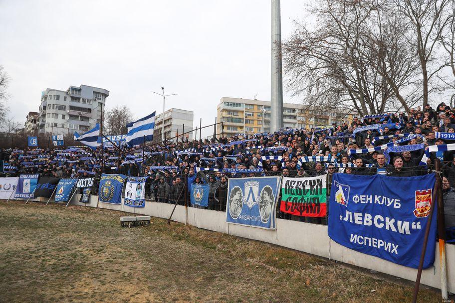 Черно море - Левски
