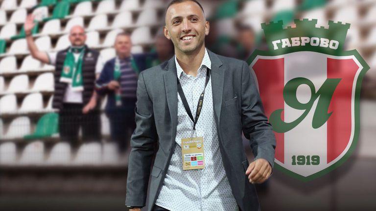 Милен Николов: Габрово заслужава отбор в професионалния футбол, Янтра ще получи 40 лева от ТВ права