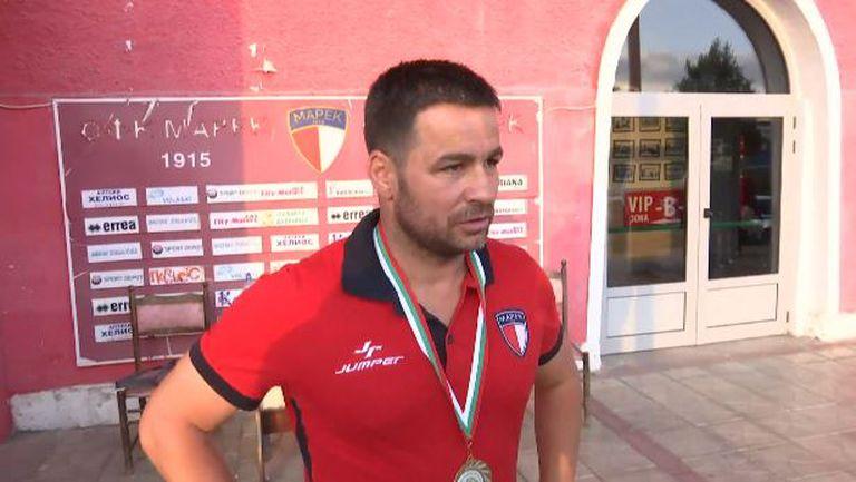 Цветан Видински: Много сме щастливи, но сезонът не е приключил, искаме дубъл