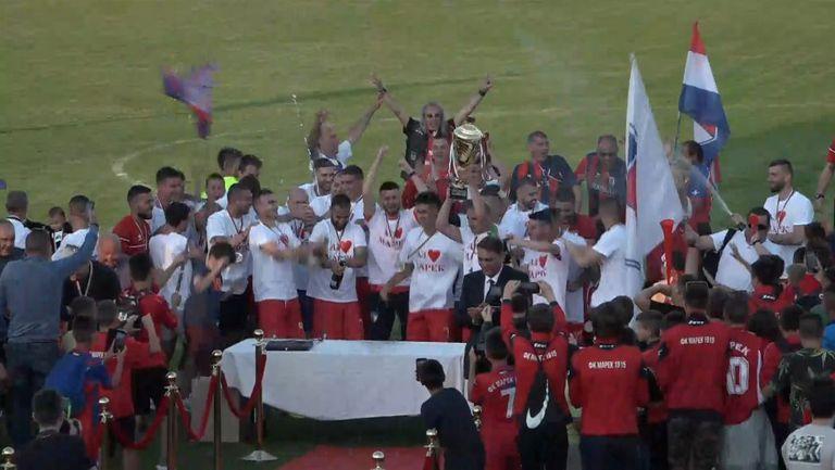 Марек е шампионът на Югозападната Трета лига!