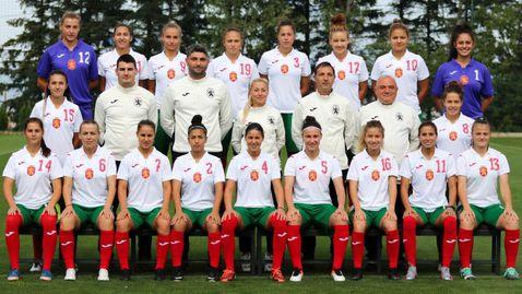 Състав на женския национален отбор за приятелските срещи с Босна и Херцеговина и Турция