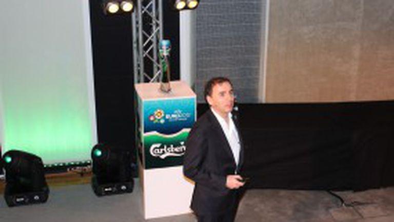 Карлсберг подготвя мащабна кампания за Евро 2012 (видео)