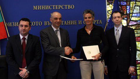 Нова екипировка за волейболните национали