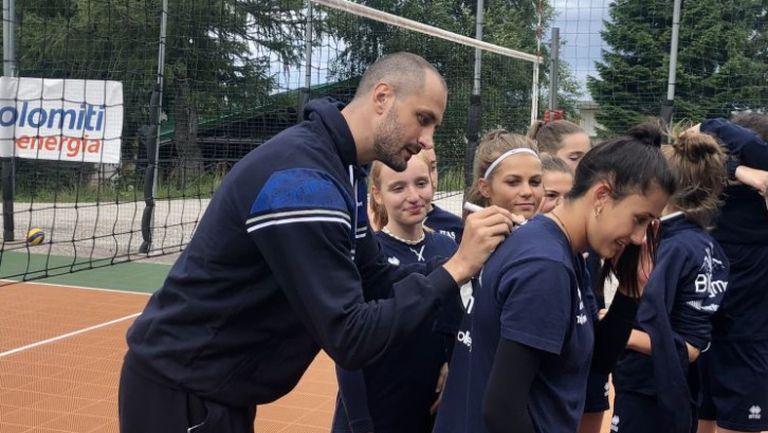 Матей Казийски изненада децата на кампа на Тренто