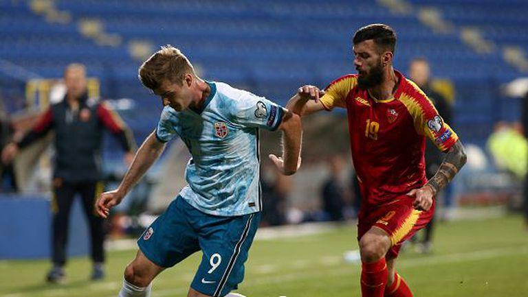 Черна Гора - Норвегия 0:1
