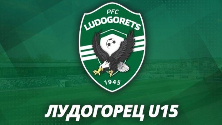 Лудогорец U15 се справи с ЦСКА-София