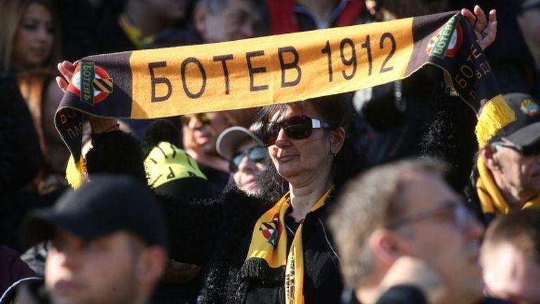 Отпускат 1300 билета за феновете на Ботев (Пловдив) за мача за Купата на България