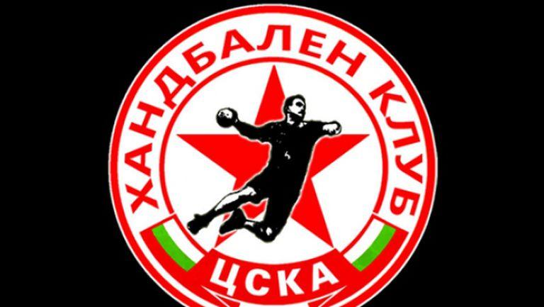 Тъжно! Още един велик клуб на ЦСКА пред закриване