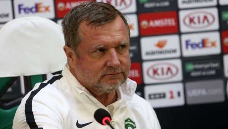 Върба: Очаквам много труден мач, Левски е добър отбор