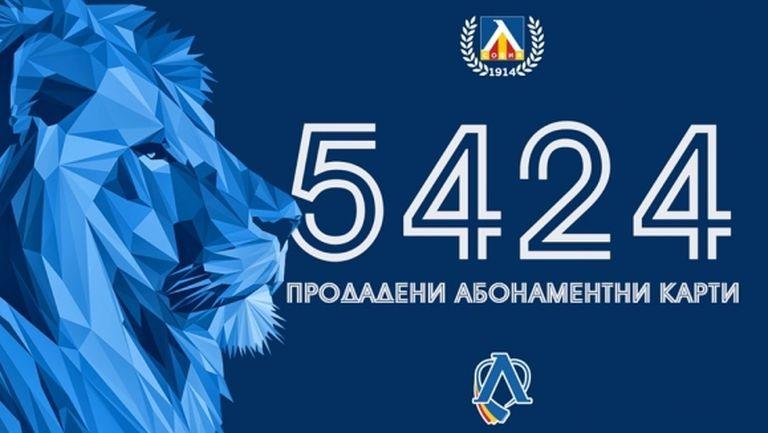 Левски продължава да чупи рекорди по абонаментни карти