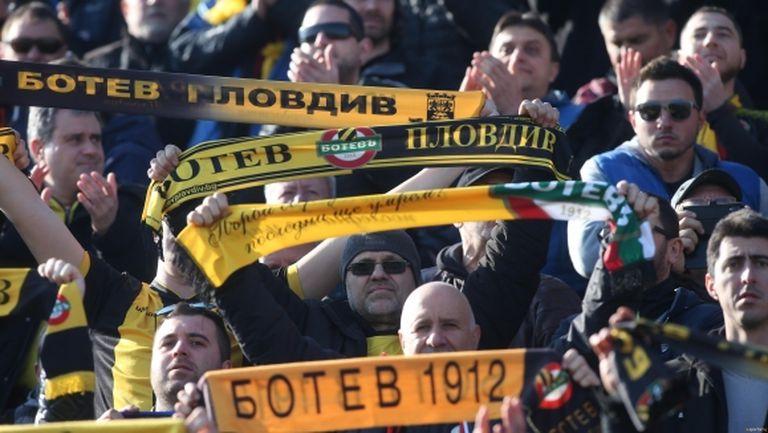 От Ботев (Пд) благодариха на своите фенове