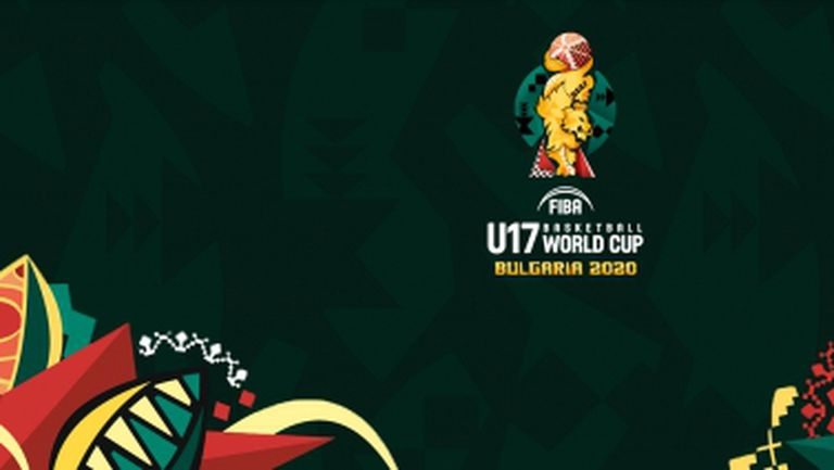 България срещу Франция, Китай и Доминиканска република на СП по баскетбол за юноши U17