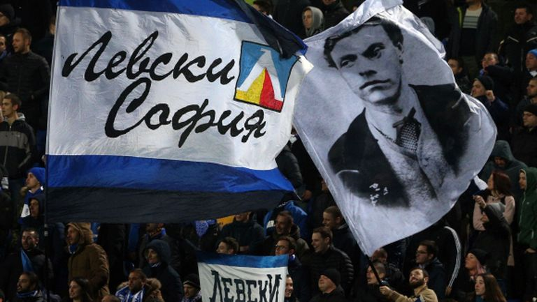 Левски с изненада към дамите за 8 март
