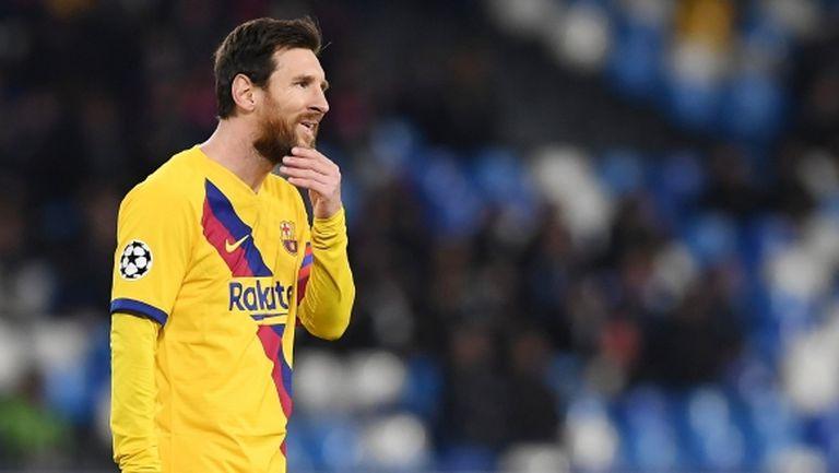 Меси записа пореден рекорд в Ла Лига