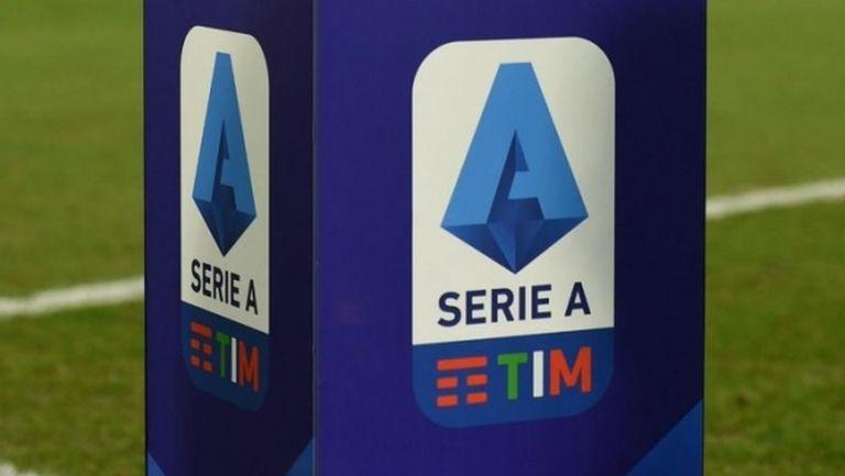 """Стана известна новата програма за следващите два кръга в Серия """"А"""""""