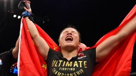 Уейли Жан почти обезобрази Йеджейчик в епична битка за титлата на UFC 248
