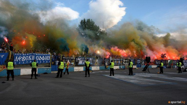 Левски отбелязва 57 години от откриването на клубния стадион