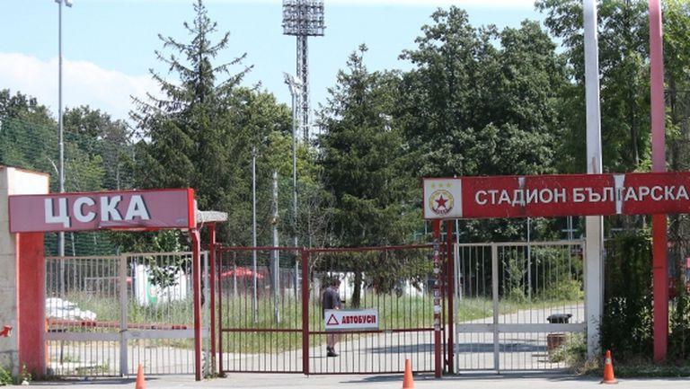 Държавата разясни какво става с общото й дружество с ЦСКА-София, има масови откази