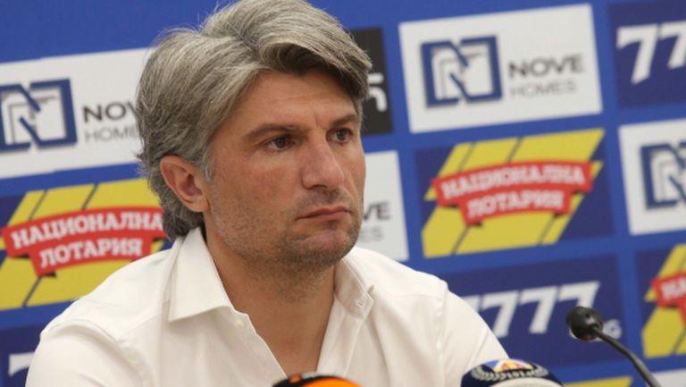 Шеф на Левски: Доволни сме! Но ако играем без публика, двата мача се обезсмислят