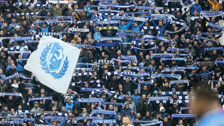 Левски продаде 4500 колекционерски билета за дербито с Лудогорец