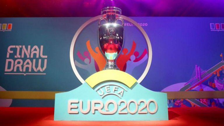 """""""Екип"""": Европейското първенство ще бъде отложено за 2021 година"""