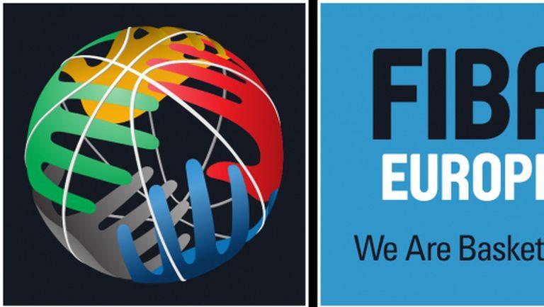 ФИБА Европа спря три турнира
