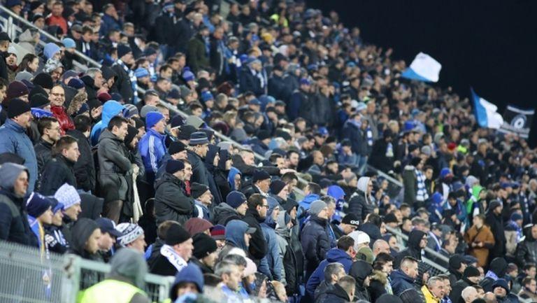 Феновете на Левски отново показаха огромната си преданост към клуба