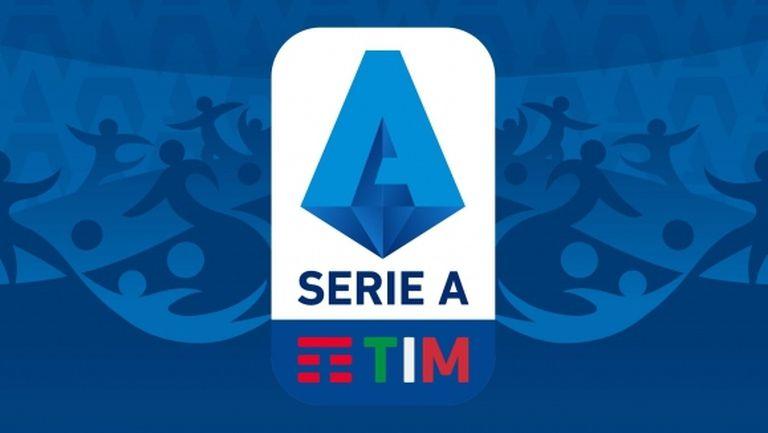 """В Серия """"А"""" вече са изготвили нова програма до края на сезона"""