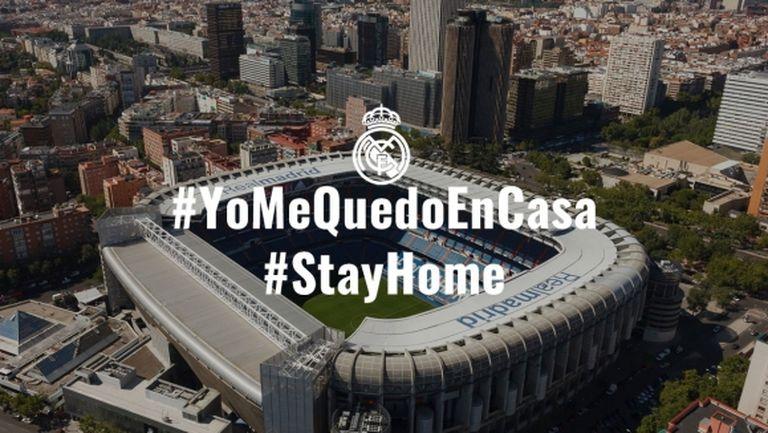 Звездите на Реал Мадрид призоваха: Останете си вкъщи