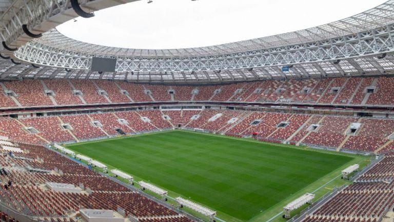 Русия иска Евро 2020