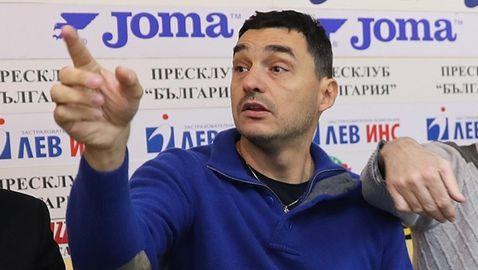 Владо Николов: Ще пляскам, защото ТЕ имат нужда от нашата подкрепа! (видео)