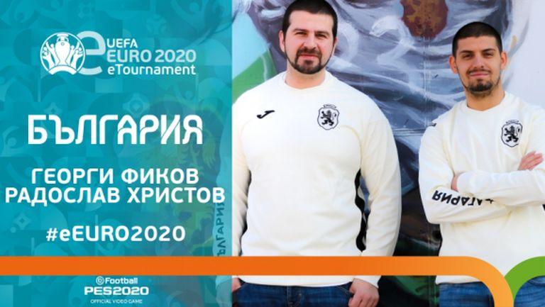 България изигра първите си квалификации по е-футбол, Германия с грубо нарушение на правилата