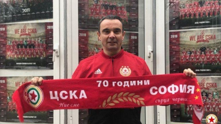 Директор в ЦСКА-София: Много е трудно в момента, разчитаме на технологиите
