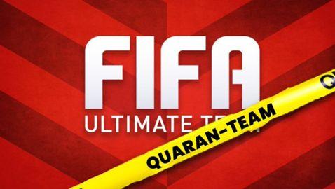 128 клуба ще участват в уникален турнир по FIFA 20