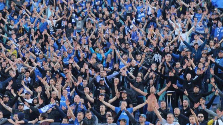 Левскарите настояват за нови билети за мача срещу Лудогорец