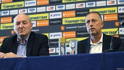 От БФС: Няма възможност за компенсации - не само ЦСКА и Левски страдат, а цялата държава